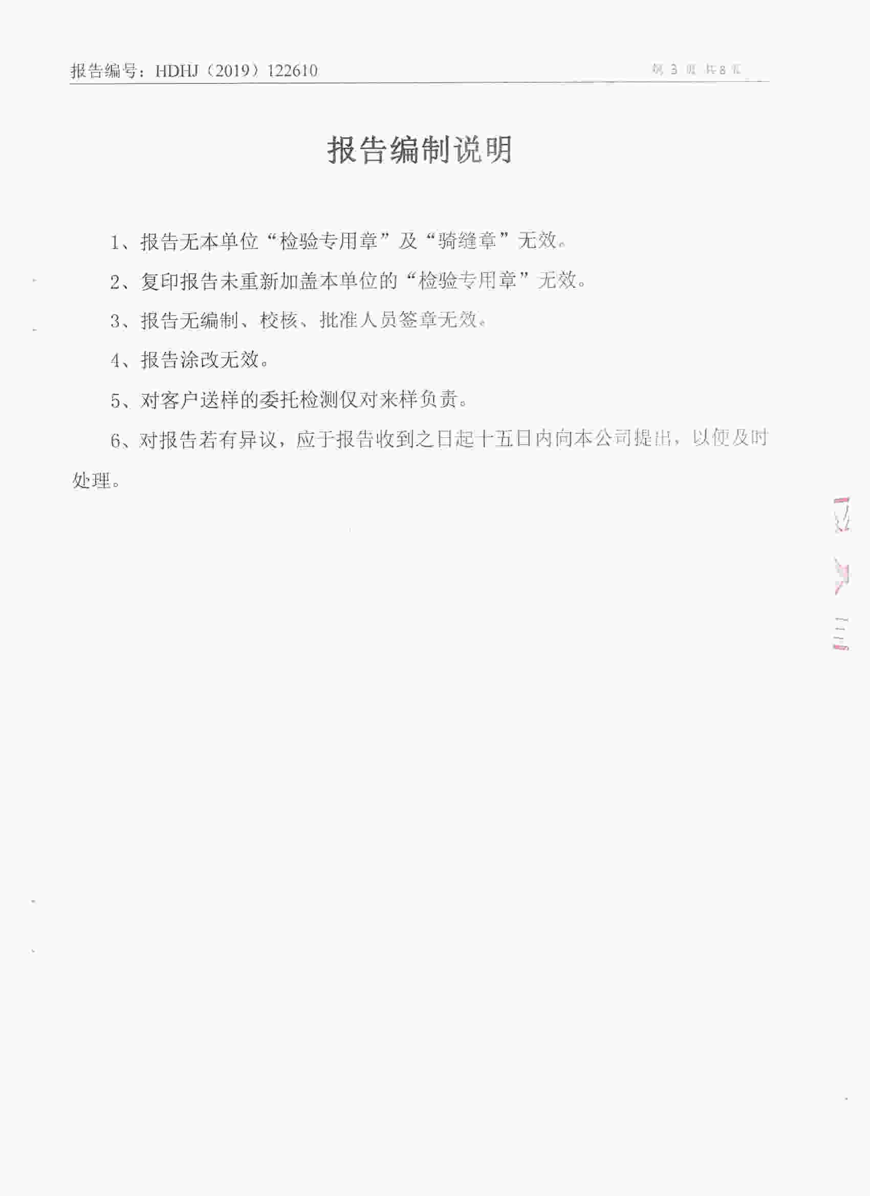 图像 (3).jpg