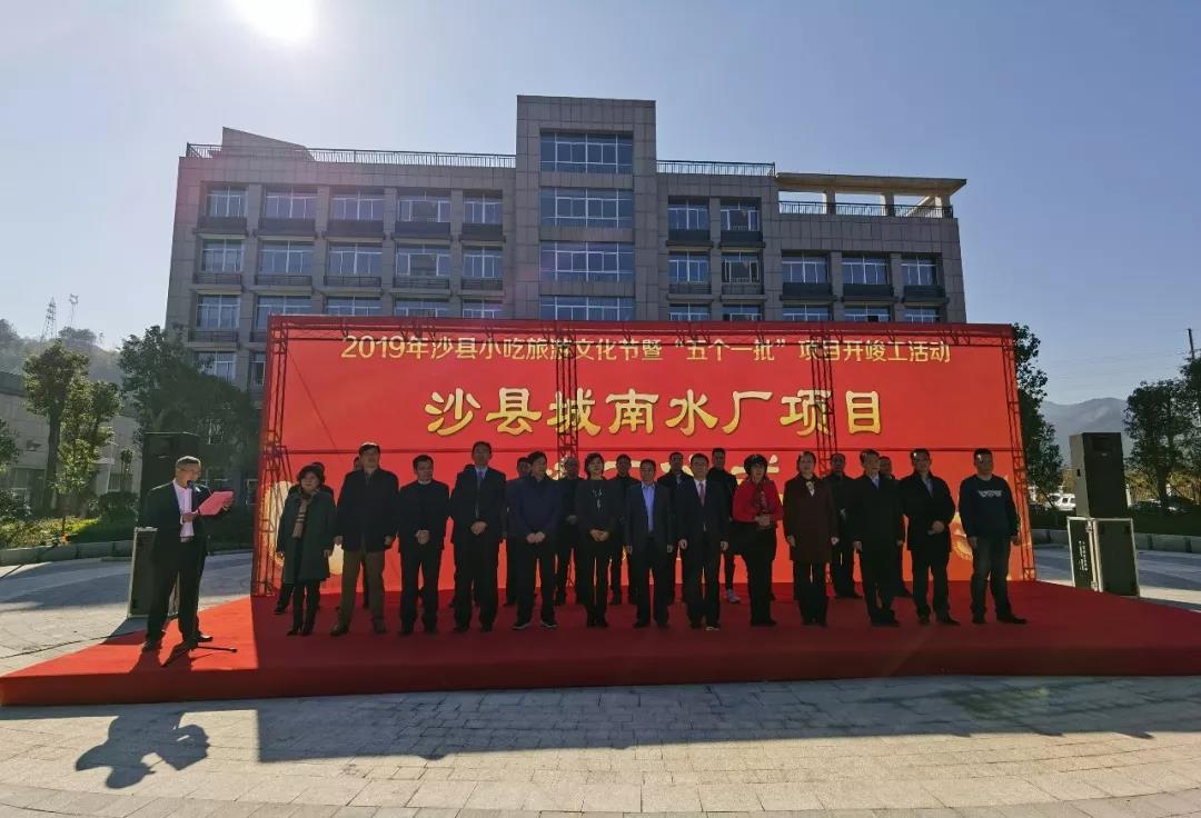 亚博娱乐官网城南水厂竣工投产